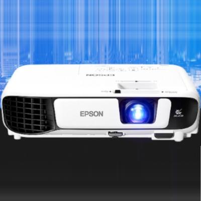 爱普生(EPSON)CB-S41 投影仪 投影机办公(普清SVGA 3300流明 HDMI接口 短距离投影 支持左右梯形校正)